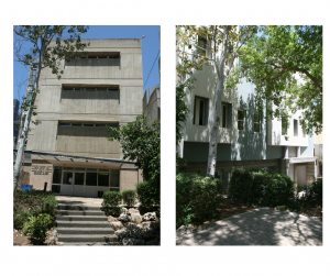 Faculty building before renovation